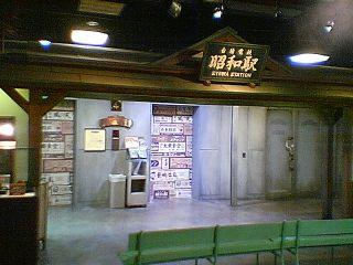昭和30年代風エレベータホール