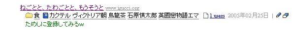 blog本体