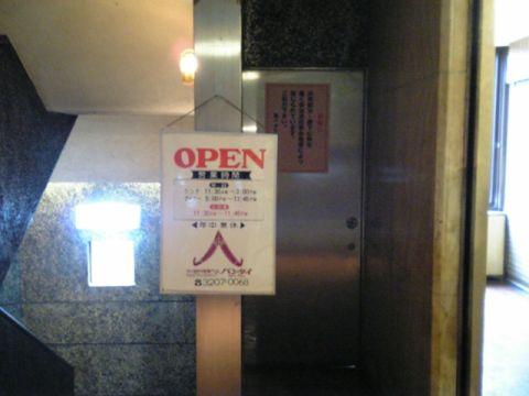 エレベータを出ると、そこは…