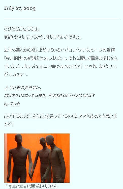 自動生成ブログ