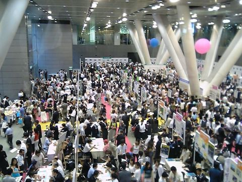 東京都私立学校展