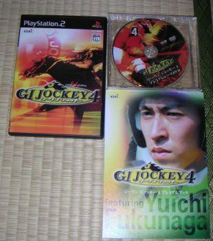 G1 Jockey4 プレミアムパック