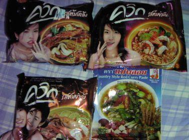 タイのラーメン&カレー