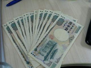 日本銀行の負の遺産