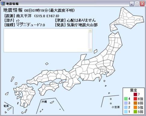 P2P地震情報