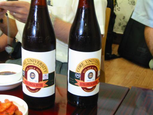 特製ビール