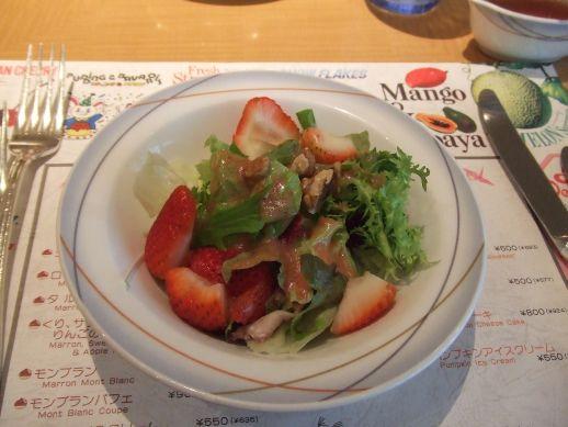 イチゴサラダ