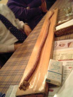 鹿児島産黒豚の長〜いソーセージ