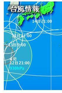台風4号予想進路