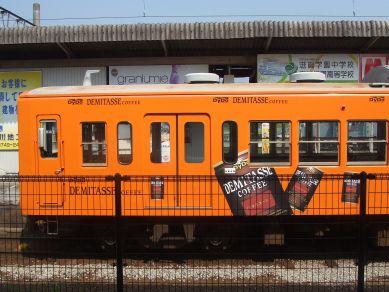 ダイドー広告電車