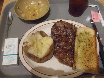 Tad's Famous Steak