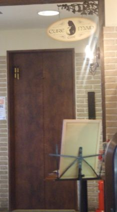 エレベータと看板