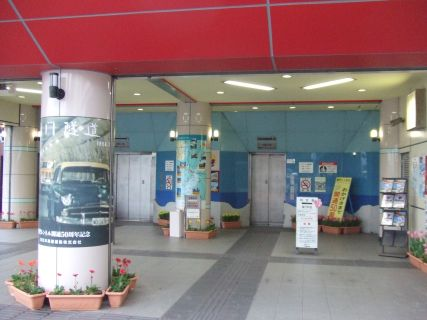 関門人道トンネル入口(山口側)
