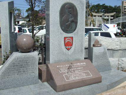 フランシスコザビエル下関上陸記念碑