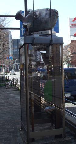 ふぐ on 公衆電話