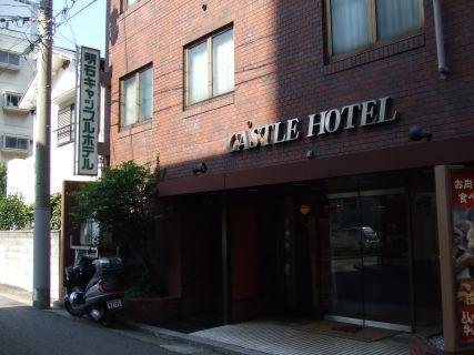 明石キャッスルホテル